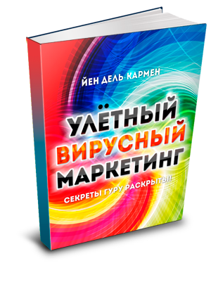 1453991386_book2-300.png